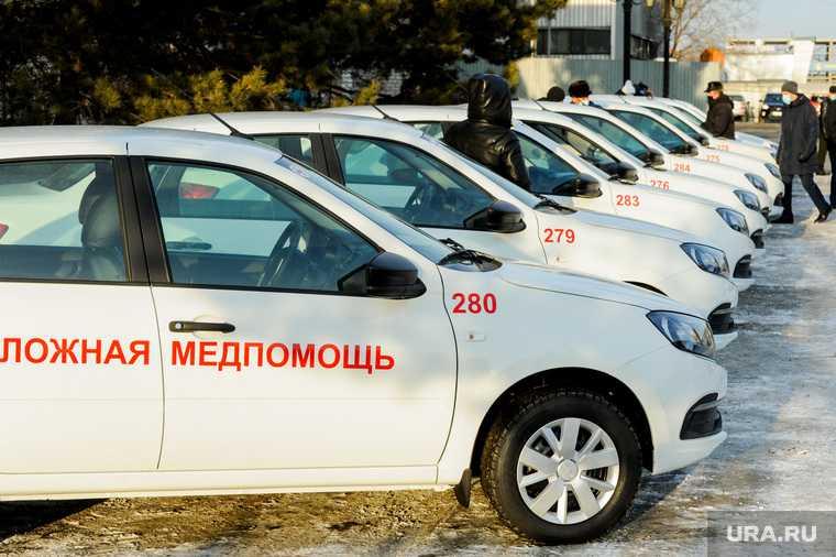 Челябинская область коронавирус 14 15 декабря