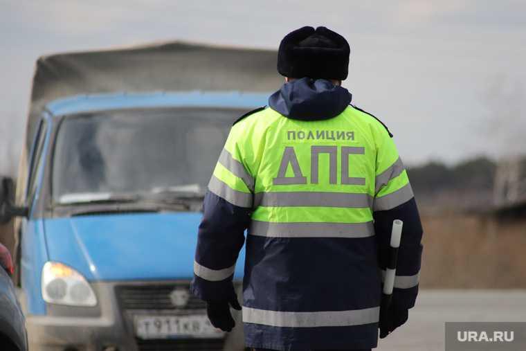 курганская полиция полицейского протащили по дороге в Курганской области