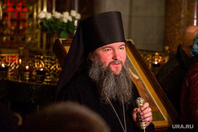 митрополит Евгений