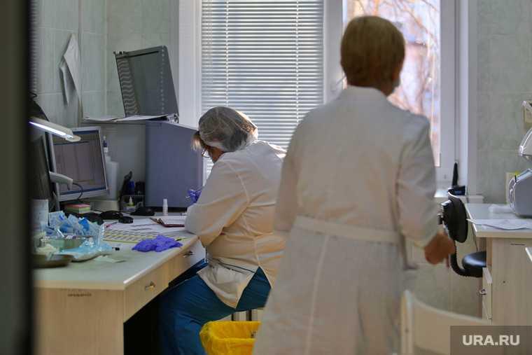 вакансии медики ямал