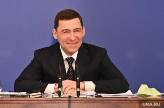 Свердловская область 31 декабря губернатор Куйвашев