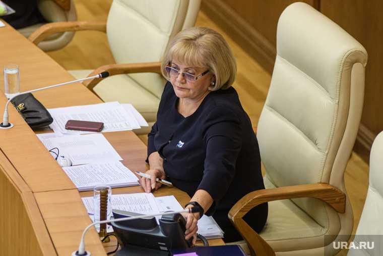 Свердловское заксобрание внеочередное заседание январь 2021 года Устав Свердловской области