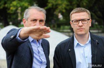 Челябинская область губернатор Текслер конференция министр отставка