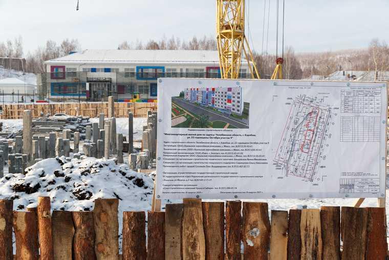 Уральские медники инвестируют миллиарды в челябинский город. Фото
