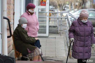 Пенсии индексация работающим пенсионерам путин миронов