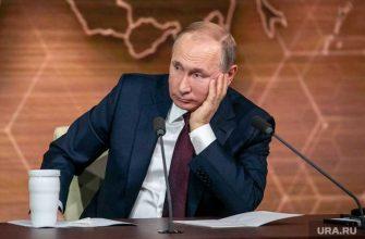 график президента России