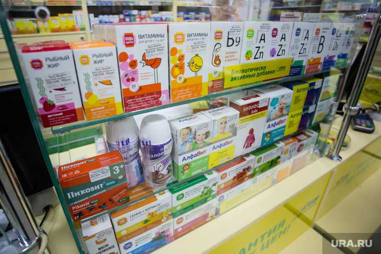 врачи витамины