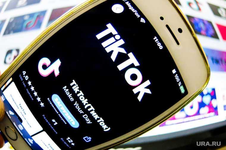 Как стать лучшим в TikTok