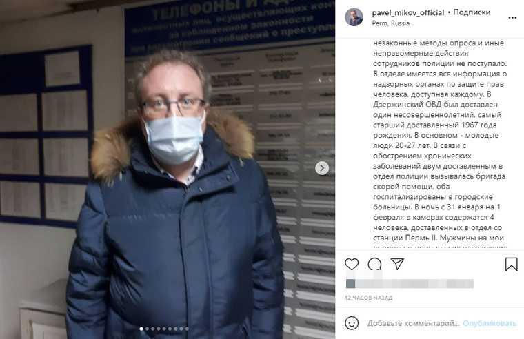 Омбудсмен: в Перми задержанных из полиции увозили в больницу