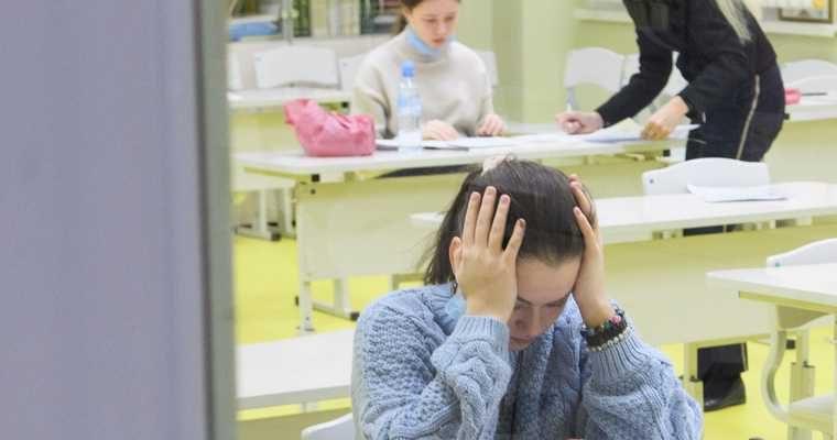 новости хмао в школах упала успеваемость не смогут сдать экзамены егэ ог учителям будут доплачивать