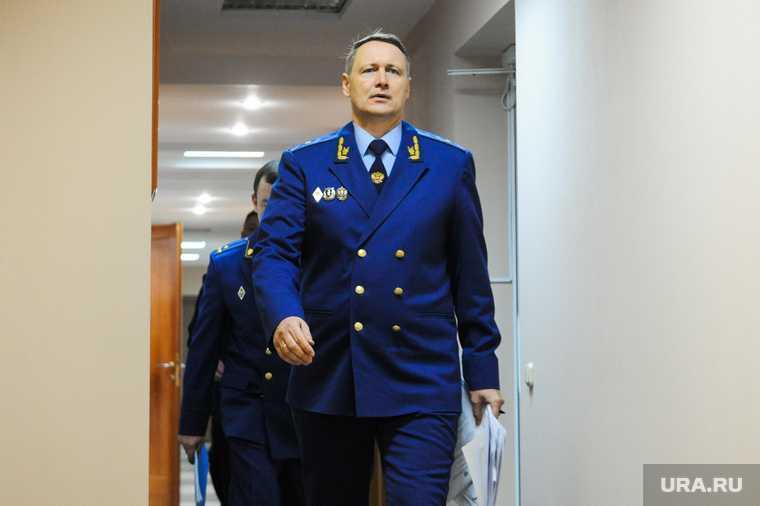 Виталий Лопин отставка прокурор Челябинская область