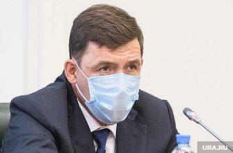 рост цен хлеб субсидия губернатор Свердловская область Евгений Куйвашев