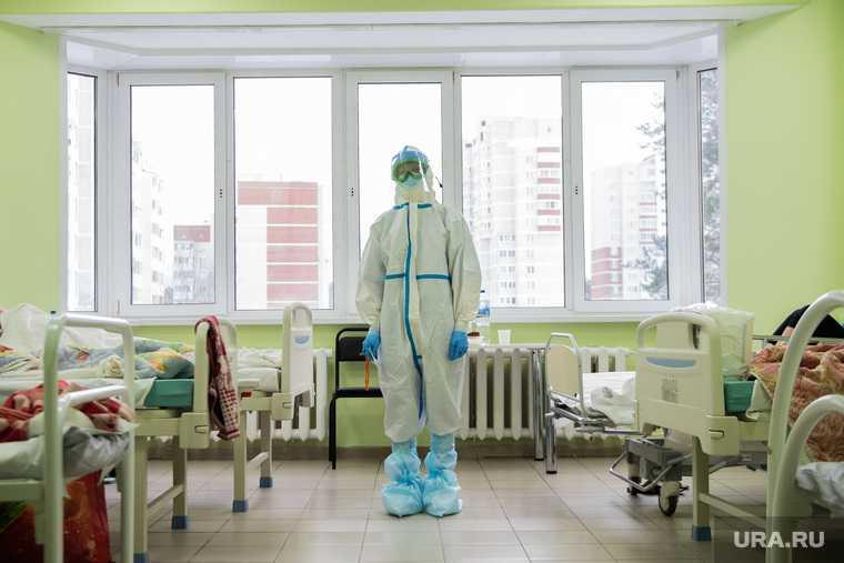 новости хмао обновленная статистика коронавируса данные оперативного штаба югры оперштаб хм ковид в хантах covid-19 смертность от короны сколько болеет новой коронавирусной инфекцией