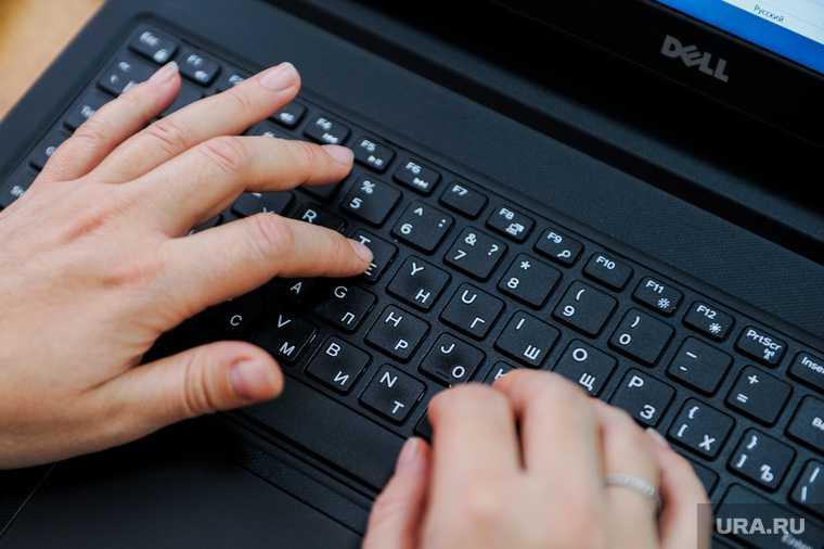 злоумышленники мошенники интернет персональные данные кибербезопасность защита крупные компании