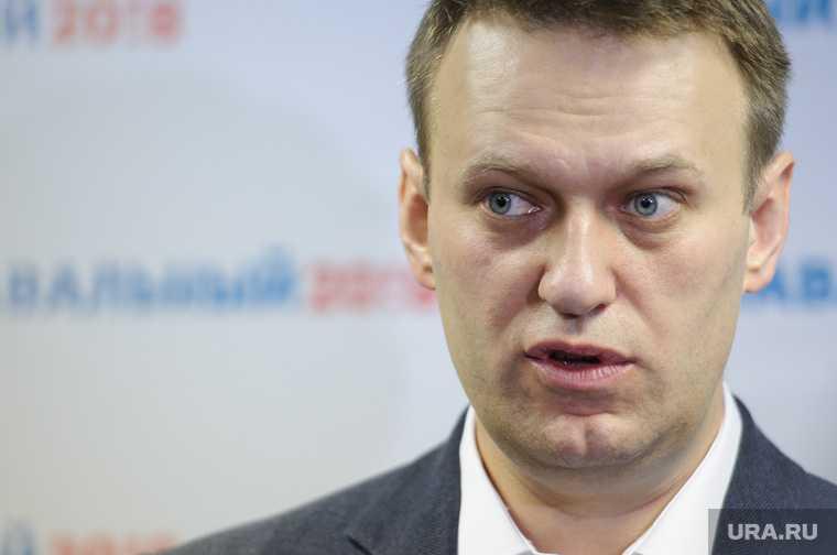 осуждение Навального