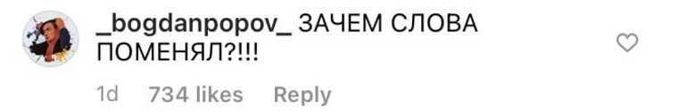 Фанаты Дани Милохина не смогли уснуть из-за его новой песни. «Аж душу рвет»