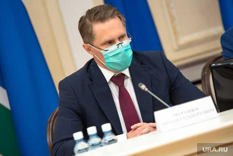 коронавирус смертность Свердловская область инсайд Михаил Мурашко Минздрав
