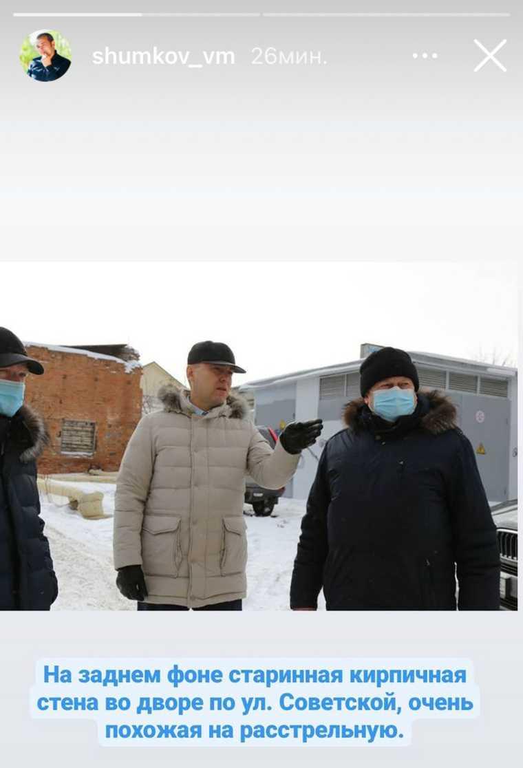 Губернатор Шумков предложил создать в Кургане «стену плача». Скрин