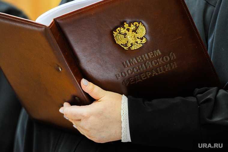 прокурор Мурат Залзаев