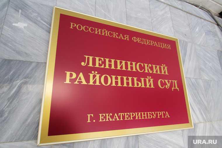 Здания Екатеринбурга