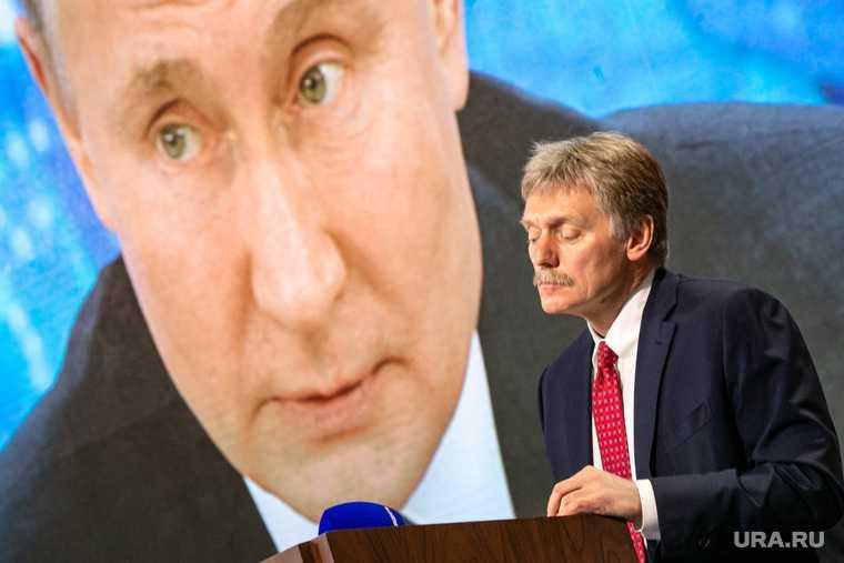 Песков Путин выборы Госдума