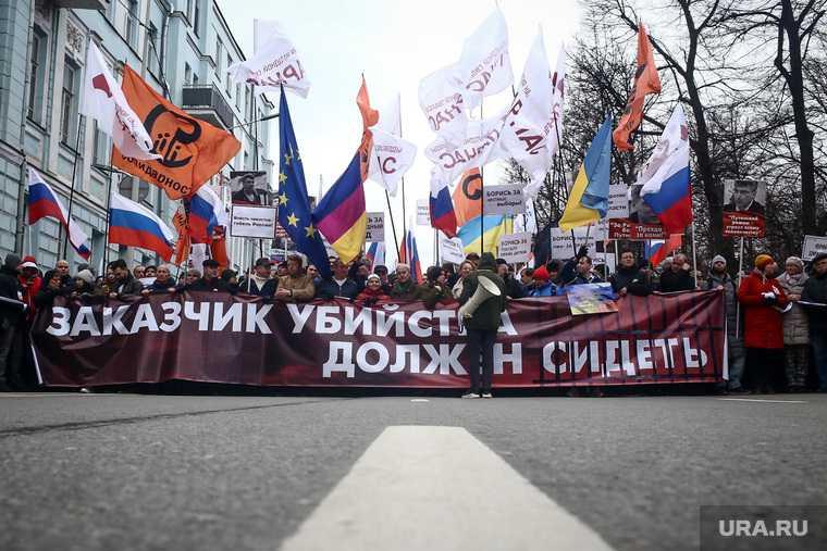 немцов марш акция память