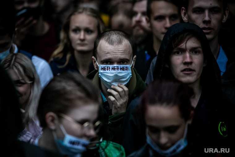 протесты Россия молодежь