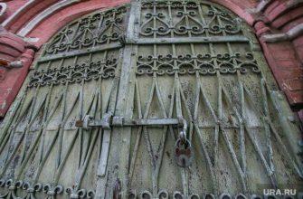 памятник архитектуры Курган