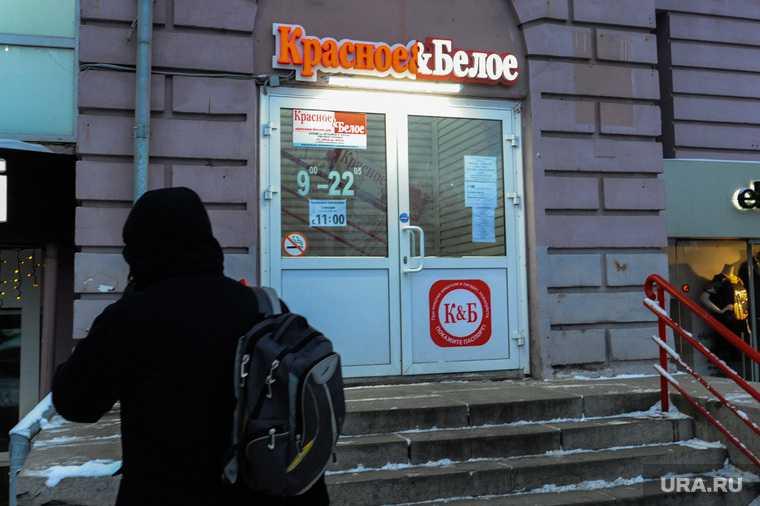 Челябинск алкомаркеты ФСБ обыски слияние ликвидация алкоголь