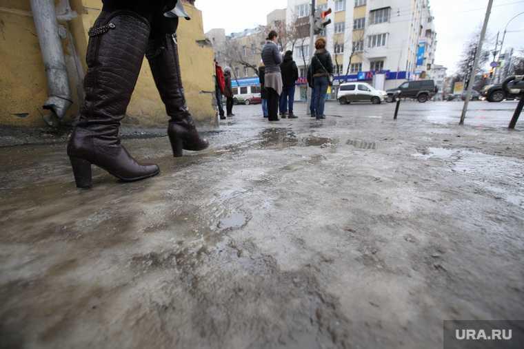 погода челябинская область