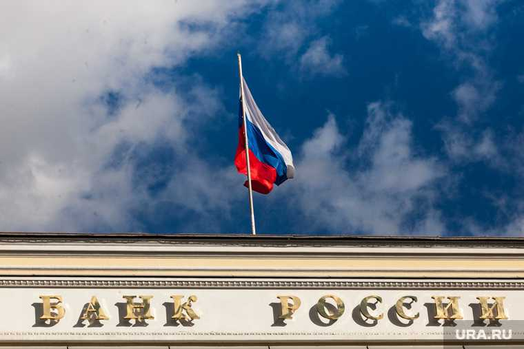 Центробанк Банк России повысидл ставку почему причина кризис