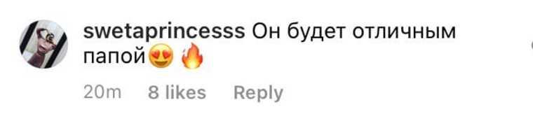 Даня Милохин с макияжем восхитил подписчиков. «Он будет отличным папой»
