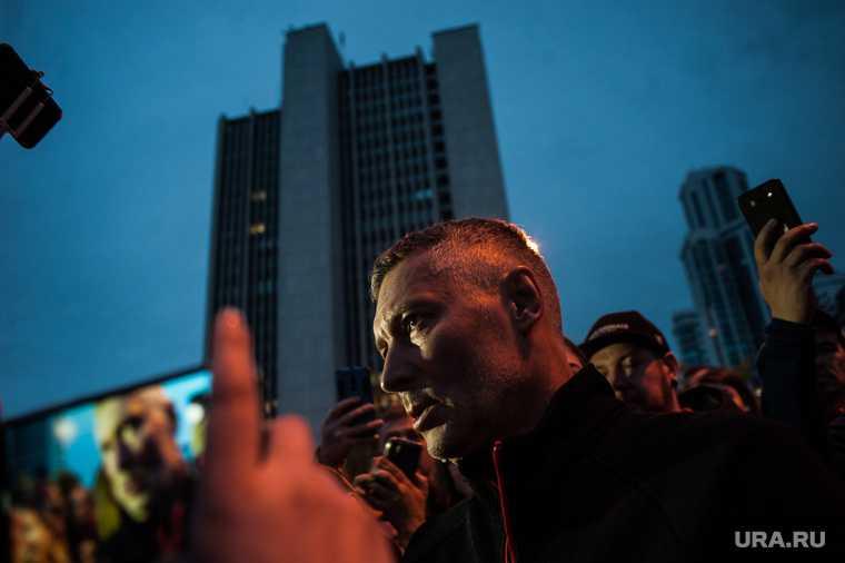 выборы Госдума Свердловская область Евгений Ройзман акция Навальный