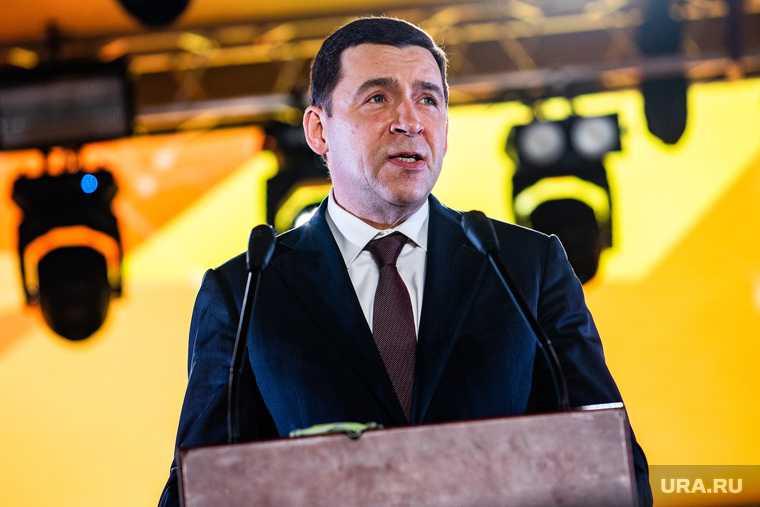 свердловский губернатор Евгений Куйвашев праймериз «Единой России»
