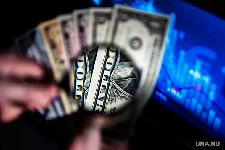 в какой валюте хранить деньги Россия экономисты инвестиции