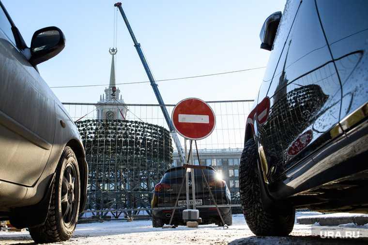 Андрей Козицын УГМК Телеком парковки Екатеринбург
