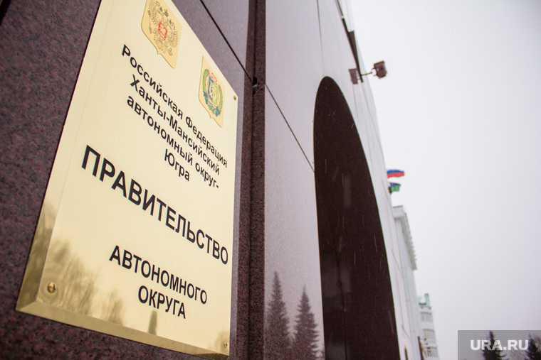 Вице-губернаторы Югры Шувалов Нигматулин