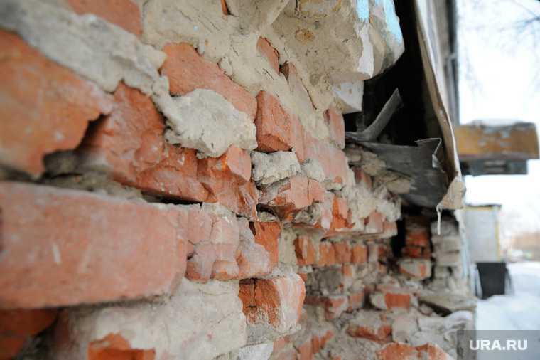 аварийное жилье Екатеринбург предложили оплатить имущество снос мэрия
