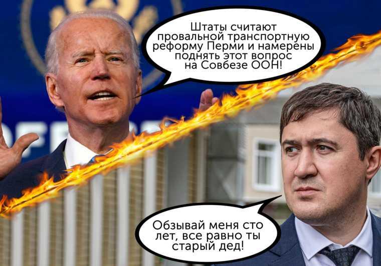 возвращение вполитику Телепнева Постников ЛДПР выборы