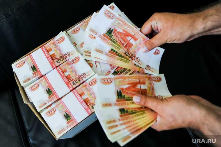 Финансовая пирамида кредитно-потребительский кооператив Югра