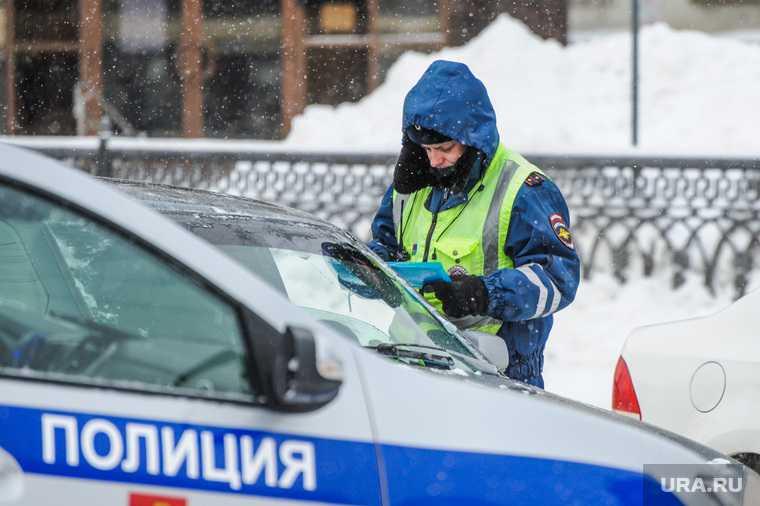 Челябинская область Магнитогорск полиция МВД алкоголь розыск ДТП