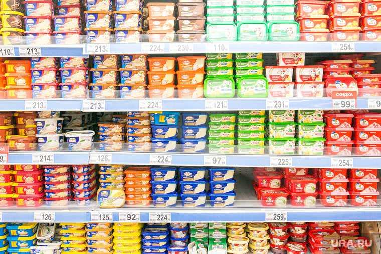 субсидии льготы еда помощь малоимущим