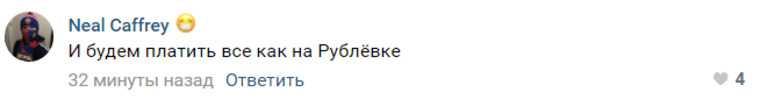 В соцсетях боятся роста цен на свет после заявления Путина. «Я уже начала экономить»