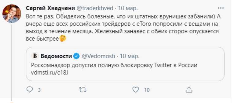 В соцсетях высмеяли грядущую блокировку Twitter. Подборка мемов