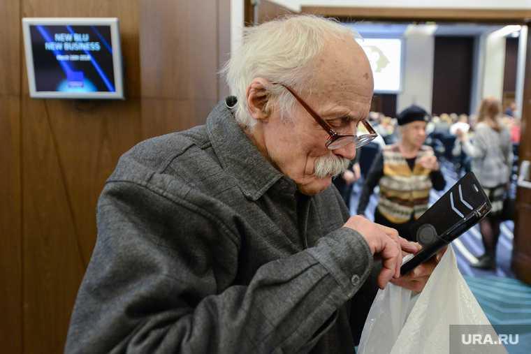 пенсионеры-ветераны