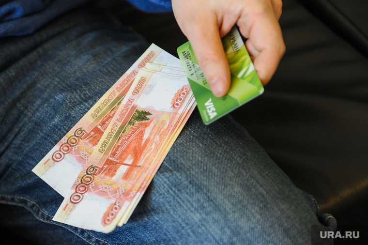 Челябинск Ян Курьятов депутат Калининский совет уголовное дело спортзал аренда 500 тысяч суд