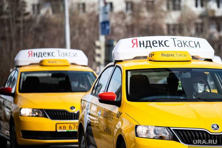 Яндекс Такси покупка активов Везет