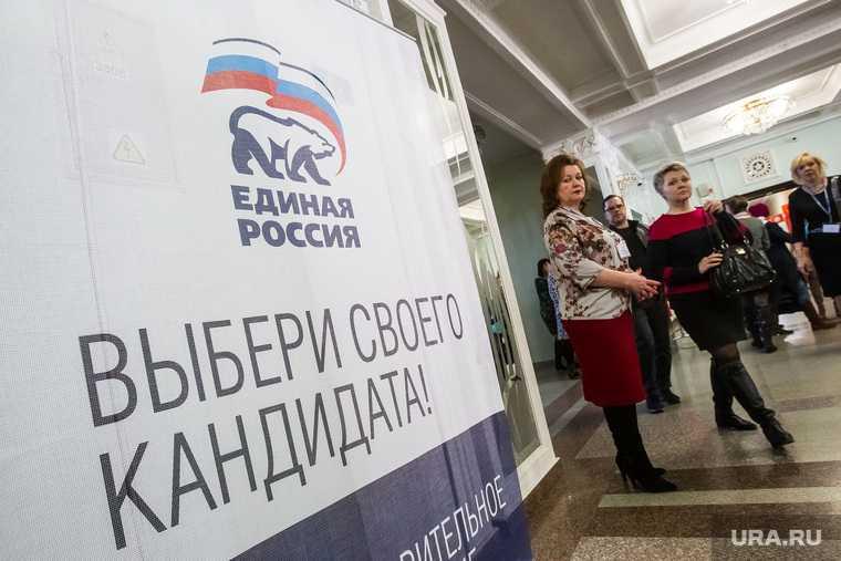 депутаты Тюменской областной думы Юрий Конев