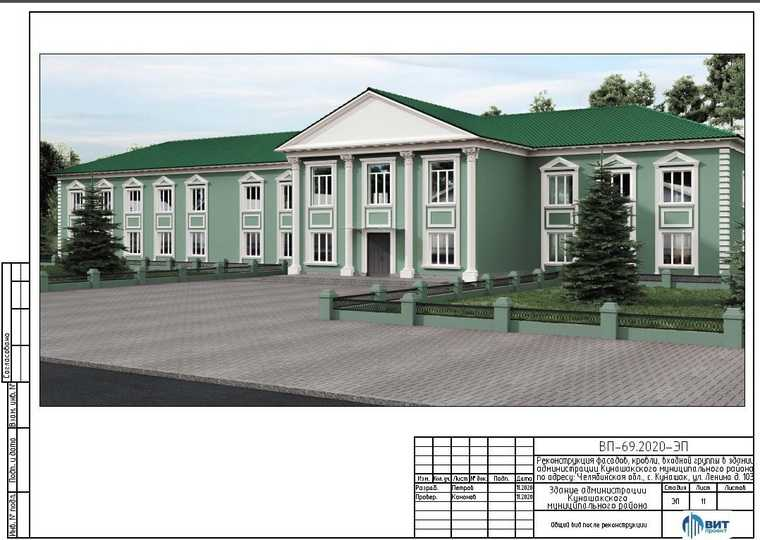 Глава челябинского района заказал зимний сад в администрацию. Жители пишут Текслеру