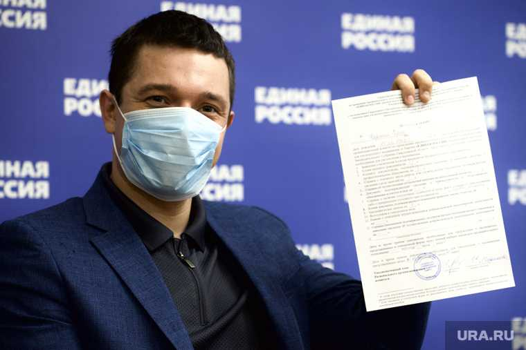 Сергей Карякин гонщик выборы в свердловское заксобрание праймериз